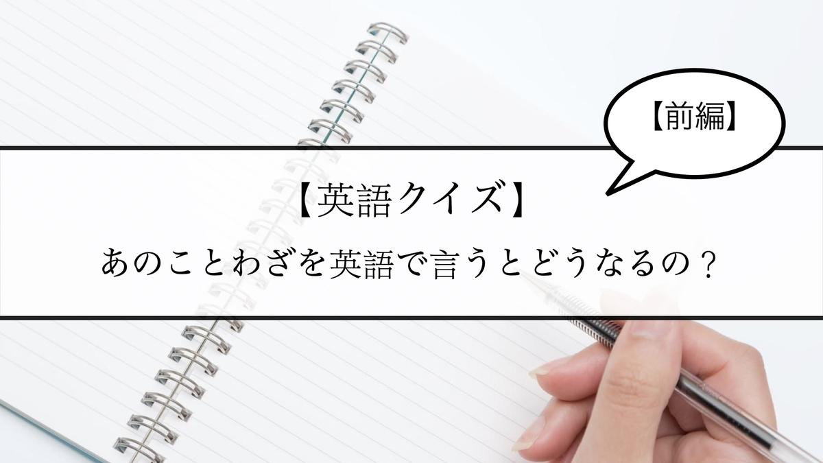 f:id:kiki_mofumofu:20210210090203j:plain