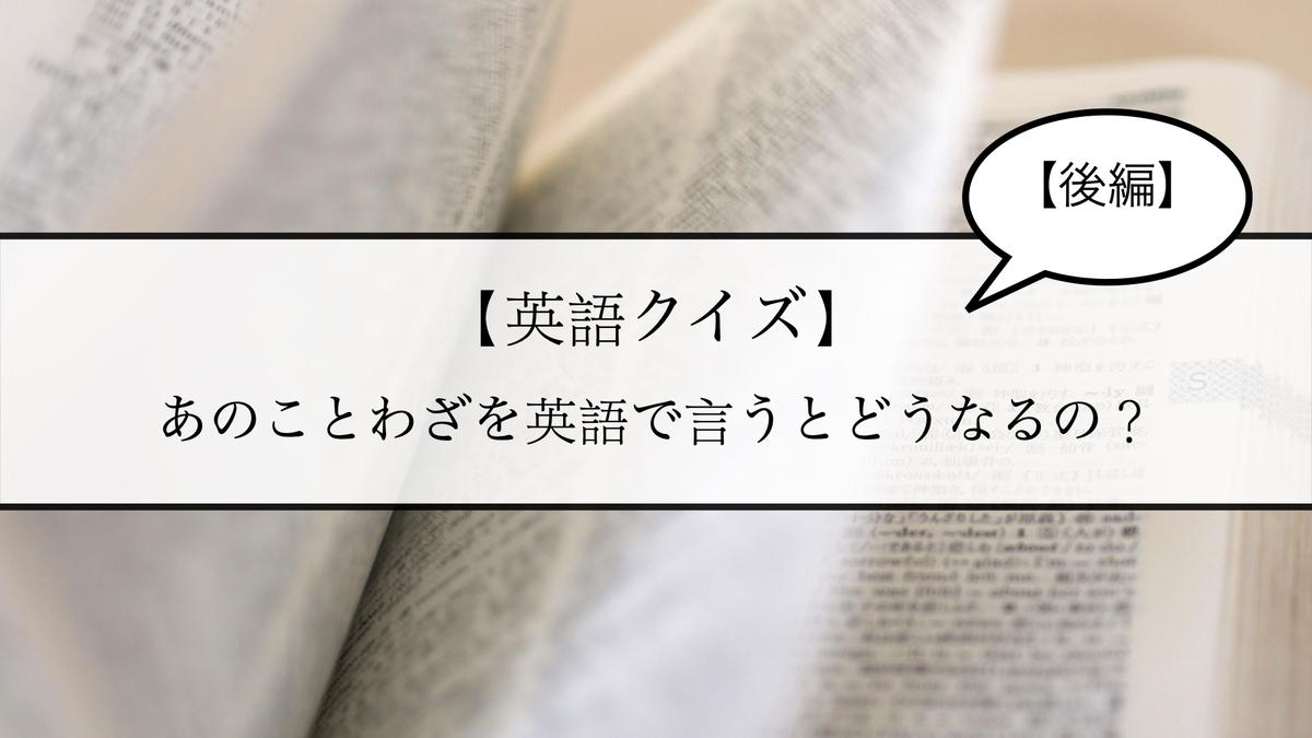 f:id:kiki_mofumofu:20210211083621j:plain