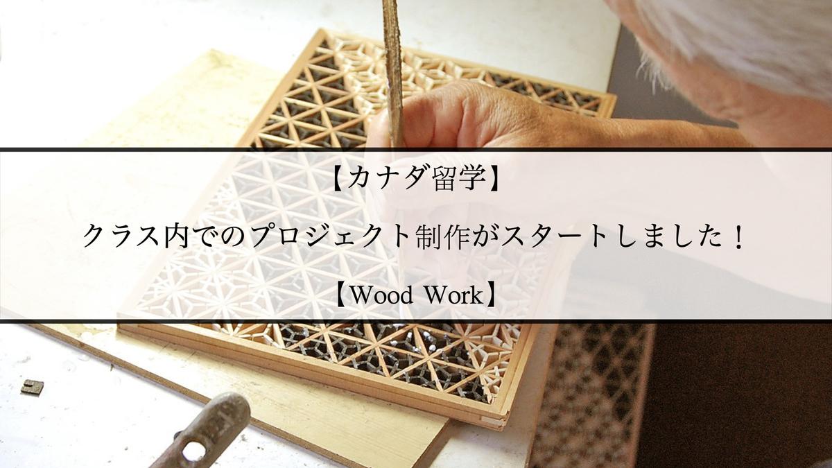 f:id:kiki_mofumofu:20210212085809j:plain