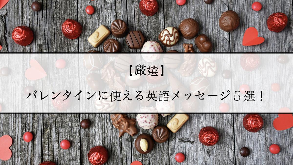 f:id:kiki_mofumofu:20210212155600j:plain