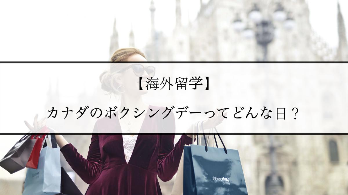 f:id:kiki_mofumofu:20210215065049j:plain