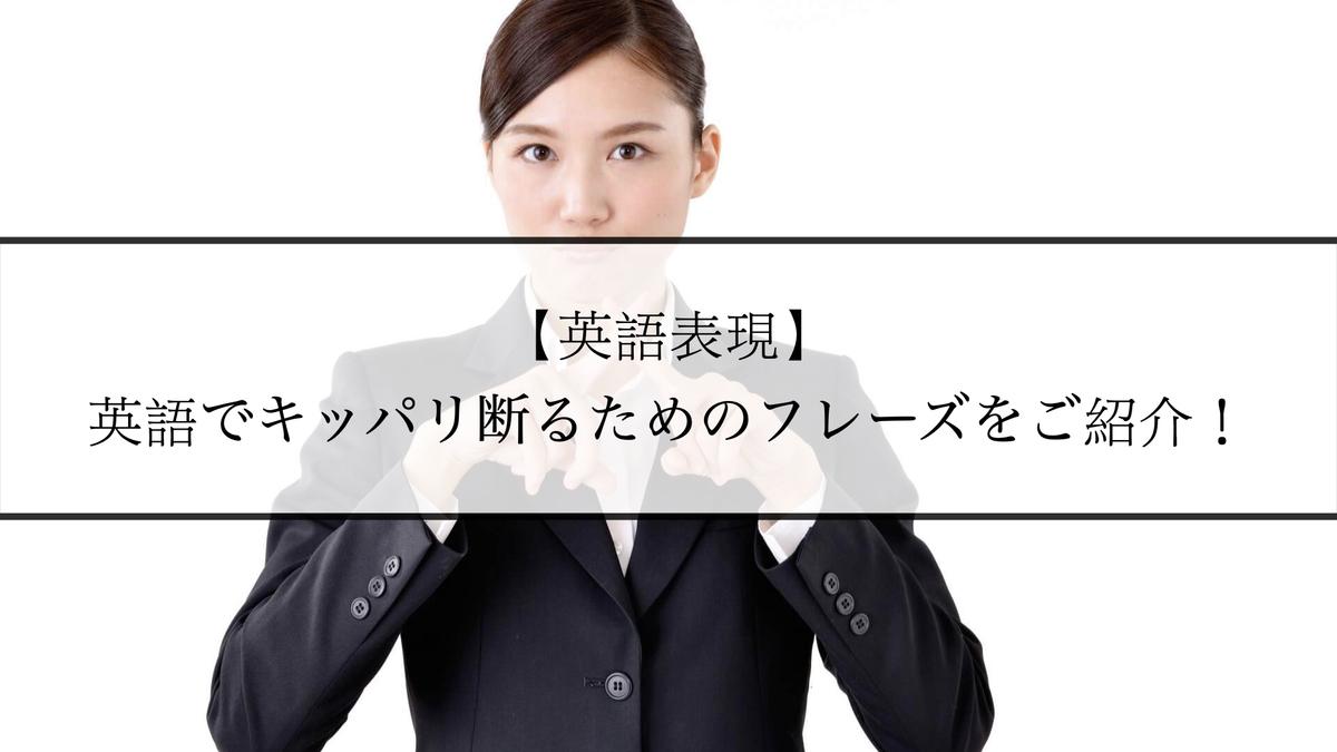 f:id:kiki_mofumofu:20210216081342j:plain