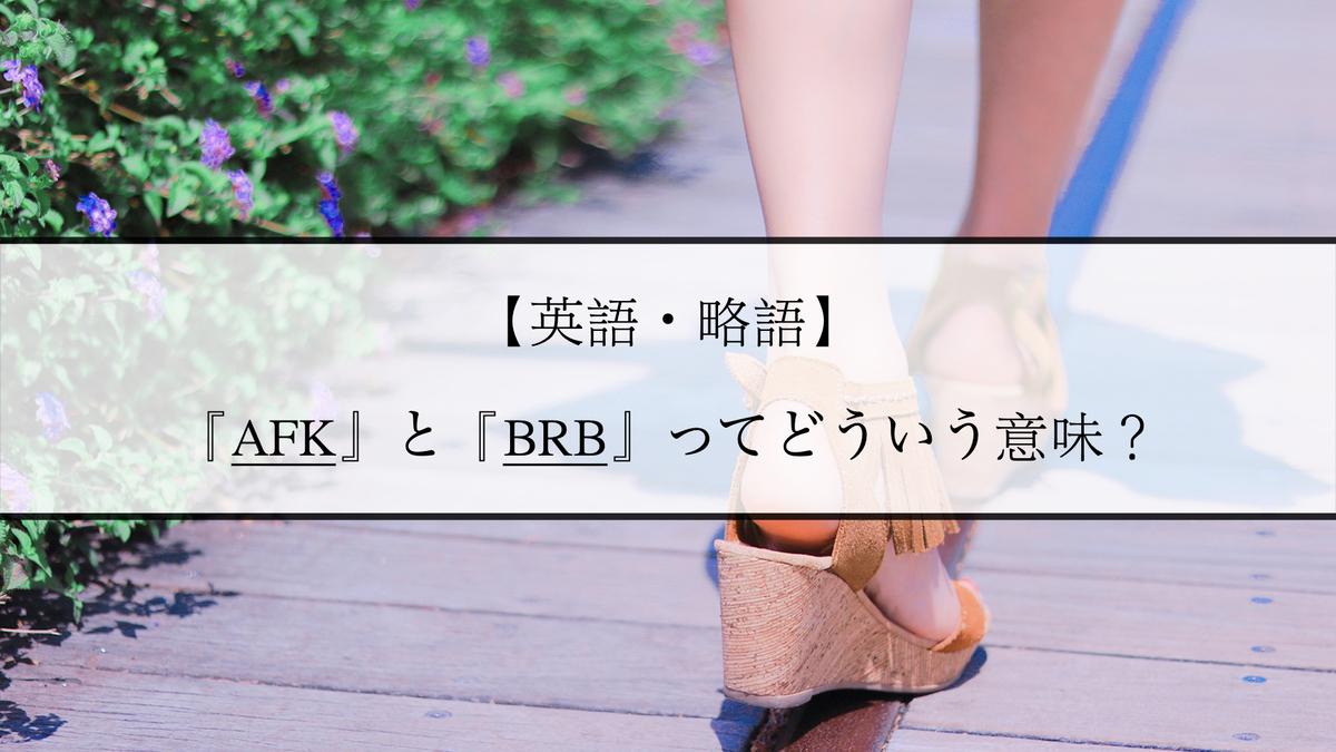 f:id:kiki_mofumofu:20210217085556j:plain