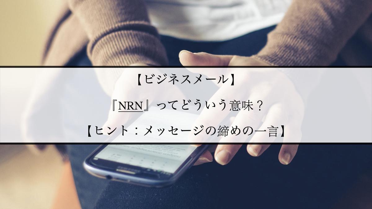 f:id:kiki_mofumofu:20210218084838j:plain