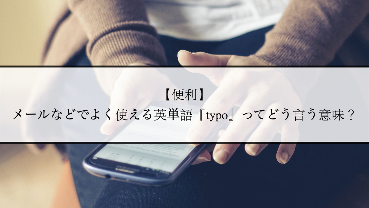 f:id:kiki_mofumofu:20210220081547j:plain