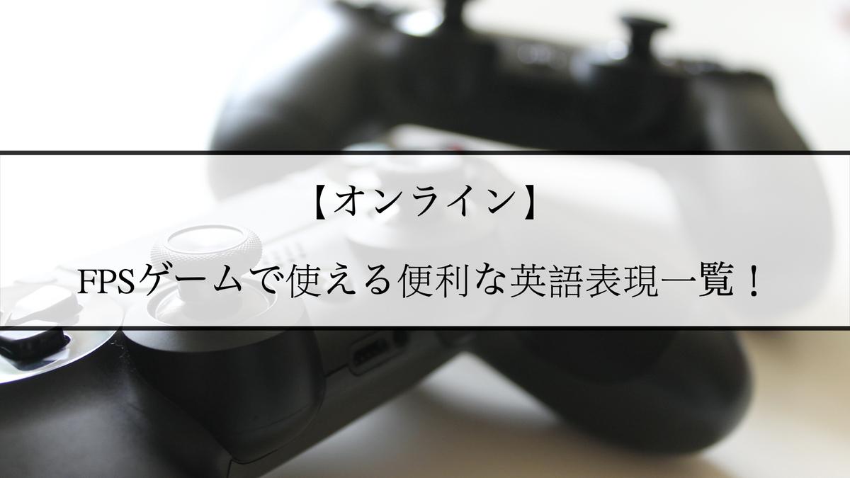 f:id:kiki_mofumofu:20210222081440j:plain