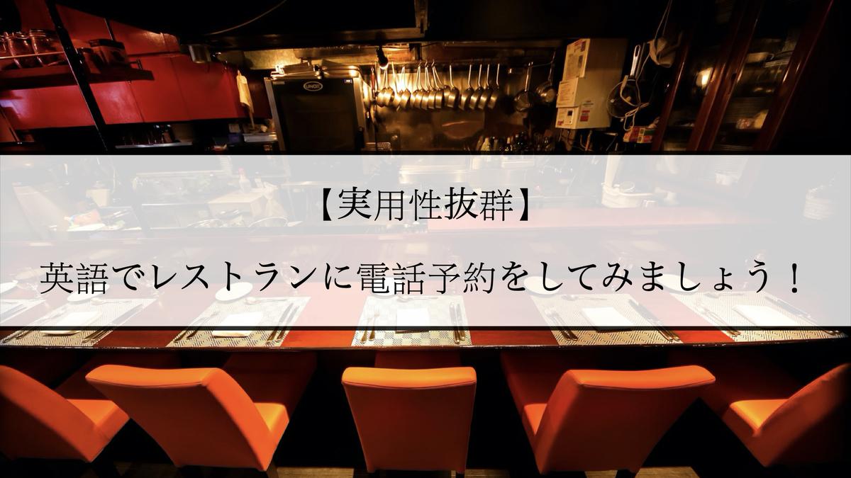 f:id:kiki_mofumofu:20210224083422j:plain