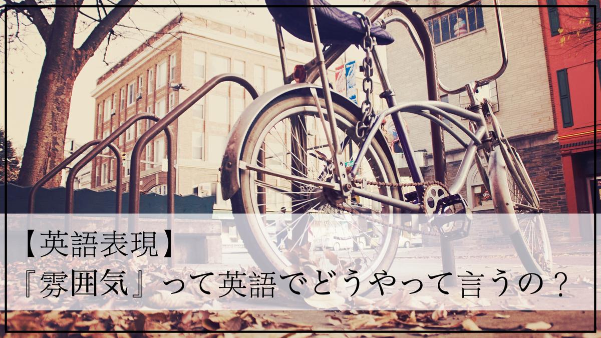 f:id:kiki_mofumofu:20210301075517j:plain