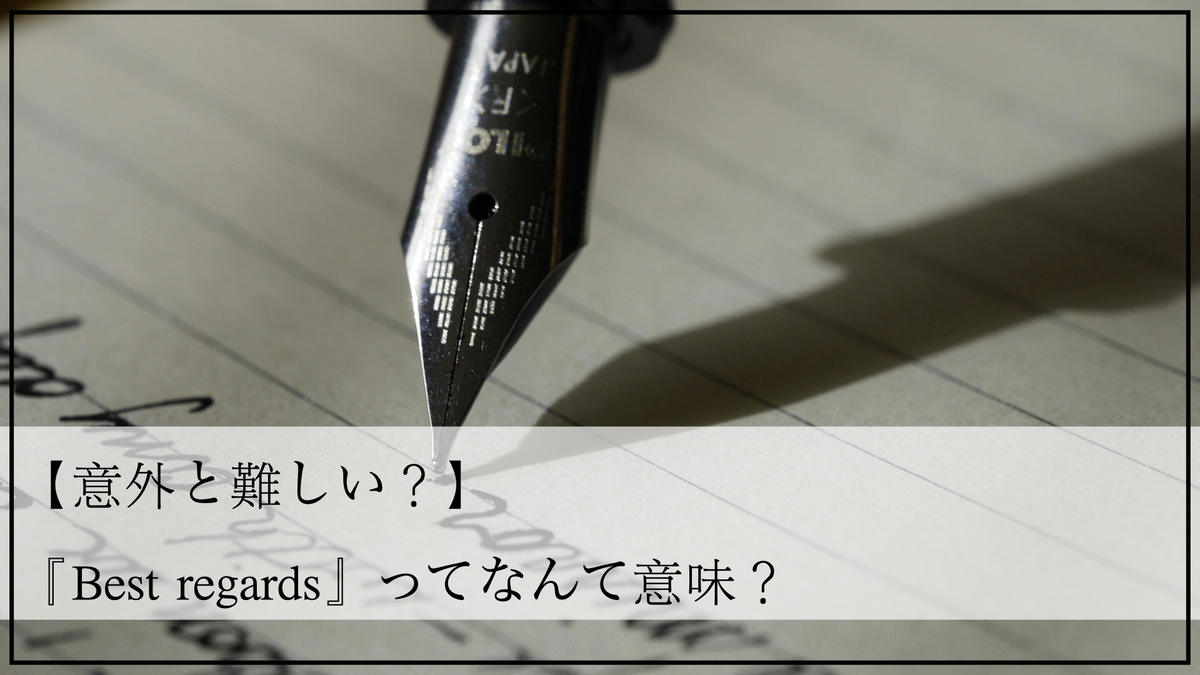 f:id:kiki_mofumofu:20210302082831j:plain