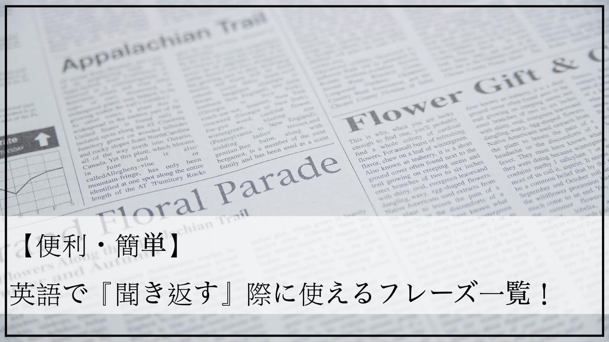 f:id:kiki_mofumofu:20210305031040j:plain