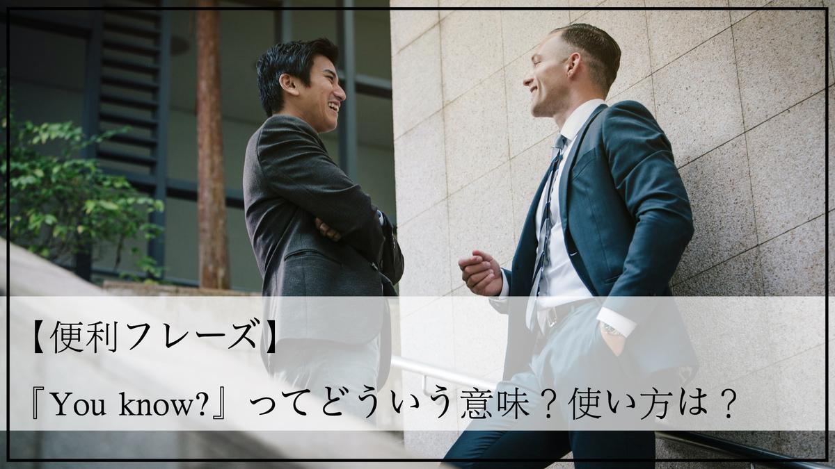 f:id:kiki_mofumofu:20210306083955j:plain