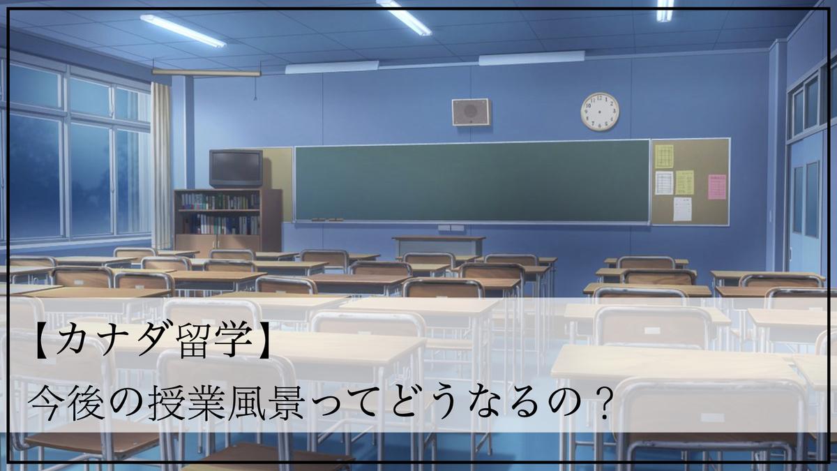 f:id:kiki_mofumofu:20210307033926j:plain