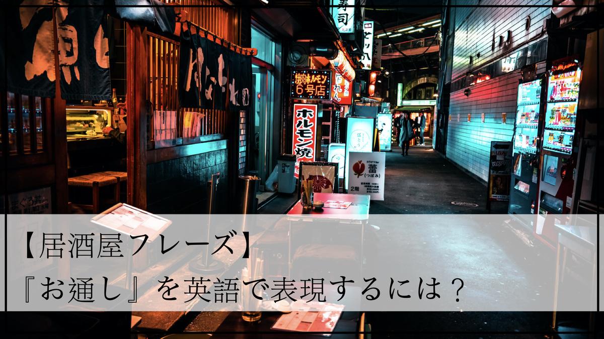 f:id:kiki_mofumofu:20210308061513j:plain