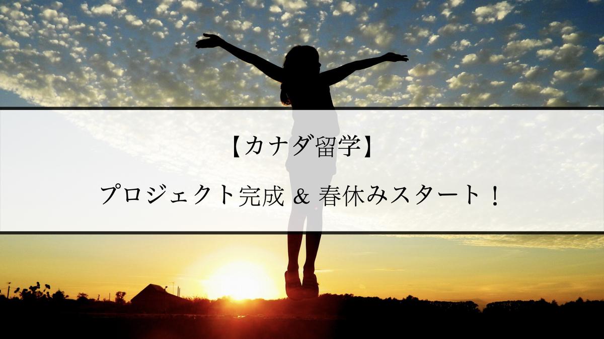 f:id:kiki_mofumofu:20210313084122j:plain