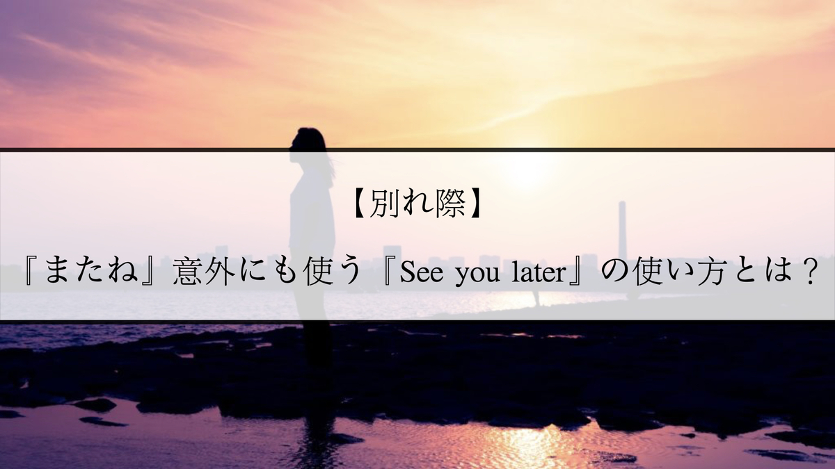 f:id:kiki_mofumofu:20210314033148j:plain