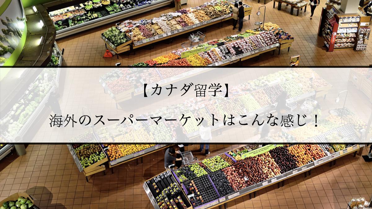 f:id:kiki_mofumofu:20210315073639j:plain