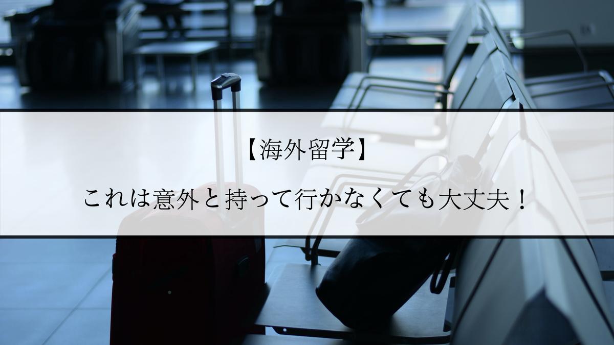 f:id:kiki_mofumofu:20210315085638j:plain