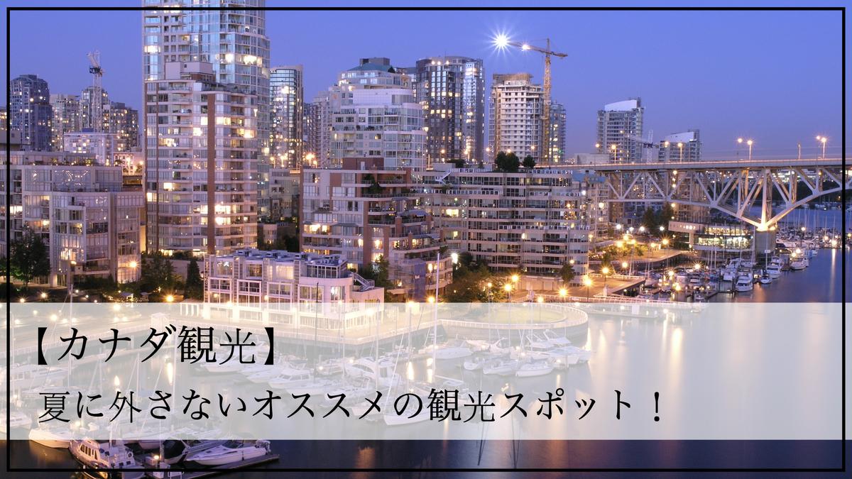 f:id:kiki_mofumofu:20210317063354j:plain