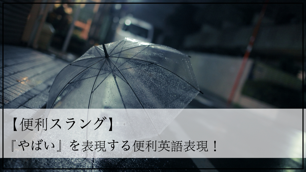 f:id:kiki_mofumofu:20210318040027j:plain