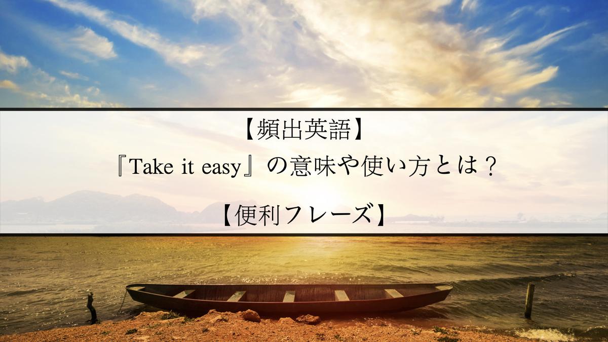 f:id:kiki_mofumofu:20210319073827j:plain