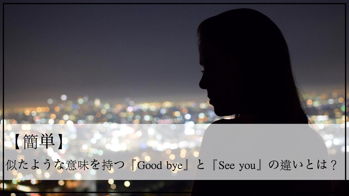 f:id:kiki_mofumofu:20210325065246j:plain