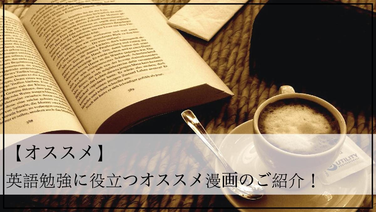f:id:kiki_mofumofu:20210327063308j:plain
