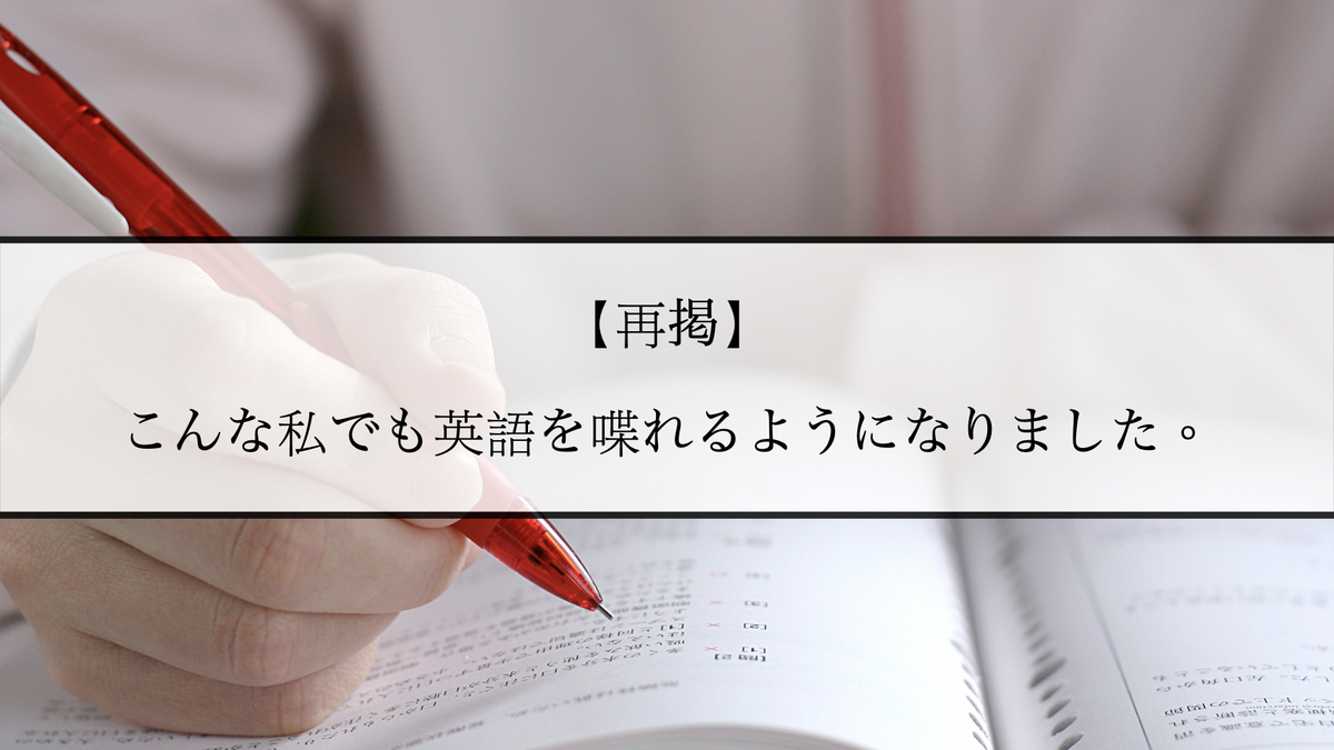 f:id:kiki_mofumofu:20210328044439j:plain