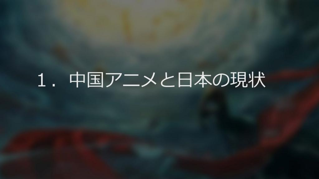 f:id:kikibrero:20180221022223j:plain