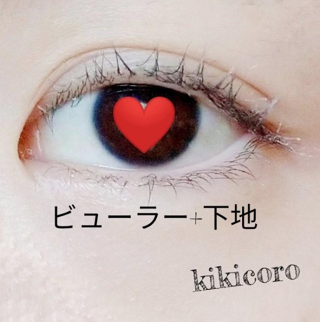 f:id:kikicoro:20191020194857j:image