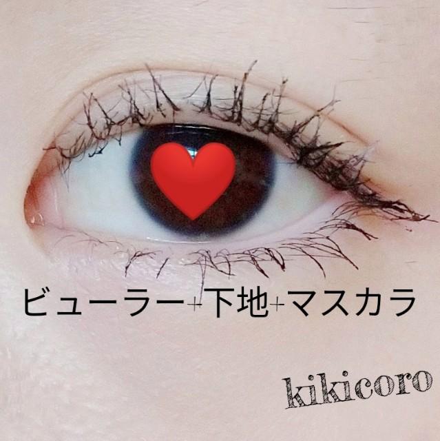 f:id:kikicoro:20191020194934j:image