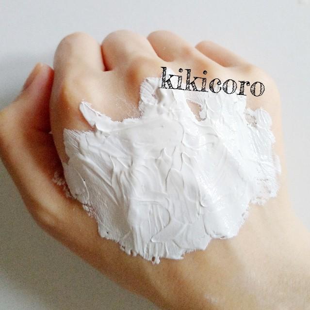 f:id:kikicoro:20191105233632j:image