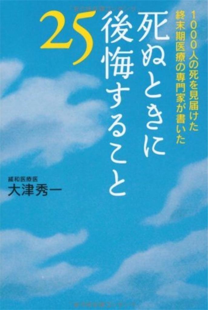 f:id:kikifujimori:20180125173803j:image