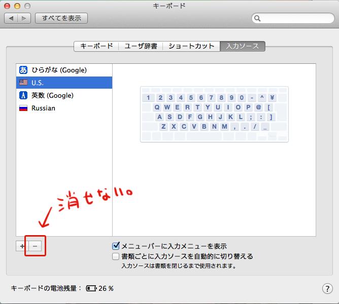 f:id:kikiki-kiki:20140607172901p:plain