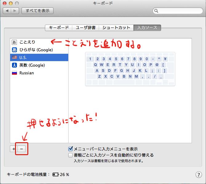 f:id:kikiki-kiki:20140607172915p:plain