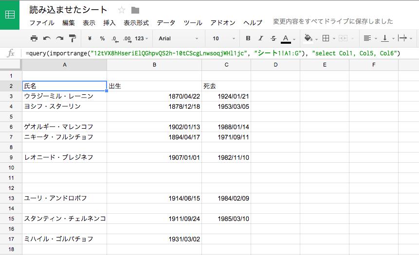 f:id:kikiki-kiki:20151126141558p:plain