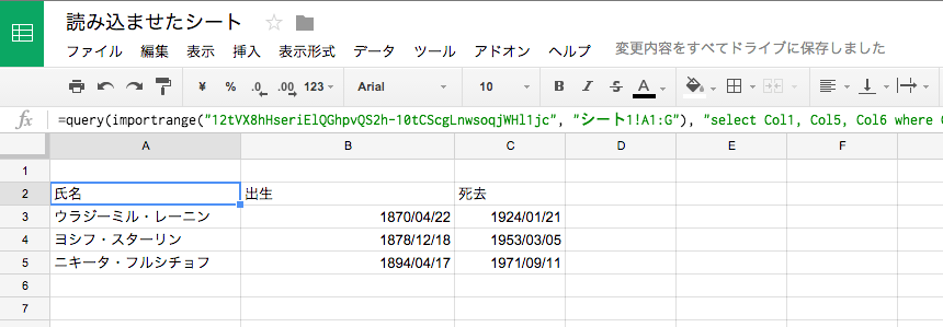 f:id:kikiki-kiki:20151126142337p:plain