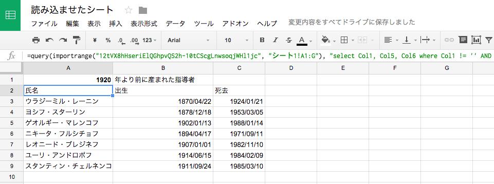 f:id:kikiki-kiki:20151126143209p:plain