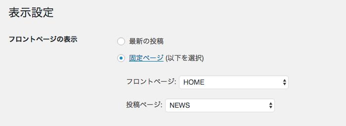 f:id:kikiki-kiki:20161211123954p:plain