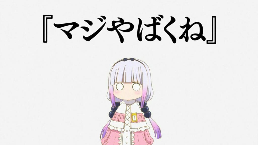 f:id:kikiki-kiki:20170206142825p:plain