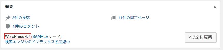 f:id:kikiki-kiki:20170206143252p:plain
