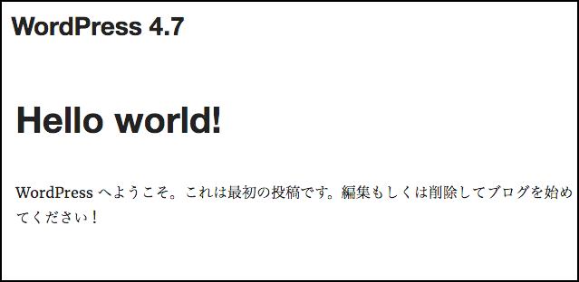 f:id:kikiki-kiki:20170206150323p:plain