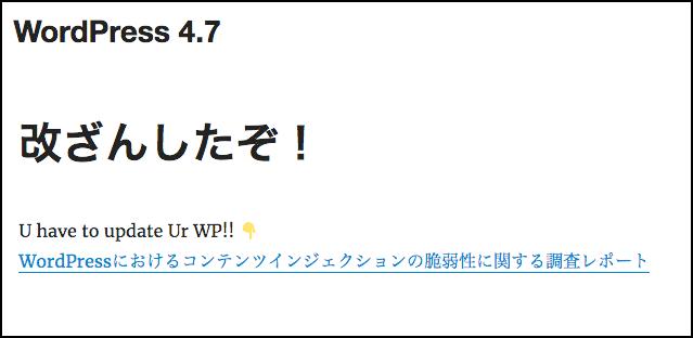 f:id:kikiki-kiki:20170206150331p:plain