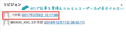 f:id:kikiki-kiki:20170206151734p:plain