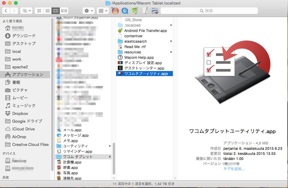 f:id:kikiki-kiki:20180327020815p:plain