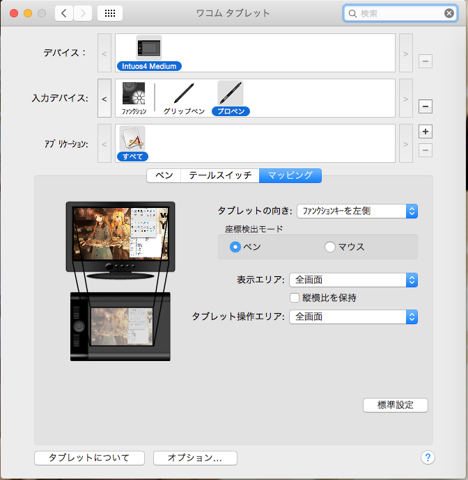 f:id:kikiki-kiki:20180327020902p:plain