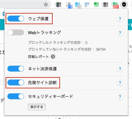 f:id:kikiki-kiki:20181102071926p:plain