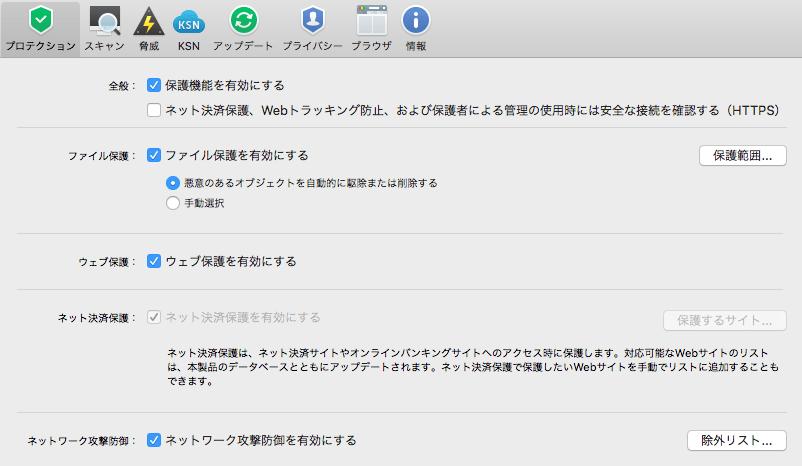 f:id:kikiki-kiki:20181102091103p:plain