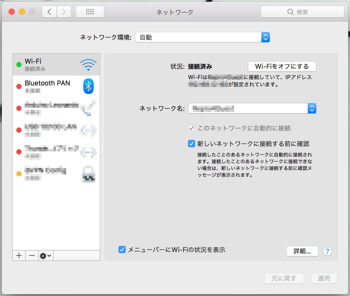 f:id:kikiki-kiki:20190803143321p:plain