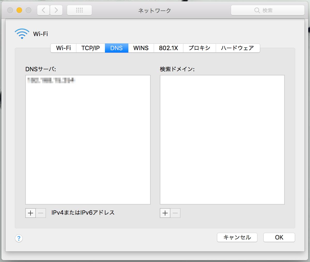 f:id:kikiki-kiki:20190803143348p:plain