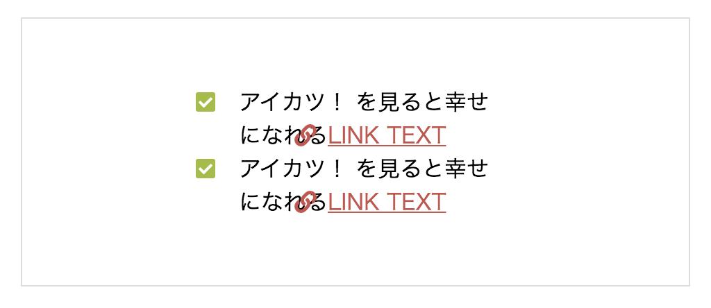 text-indent の設定されたコンテナ内に inline-block のある場合